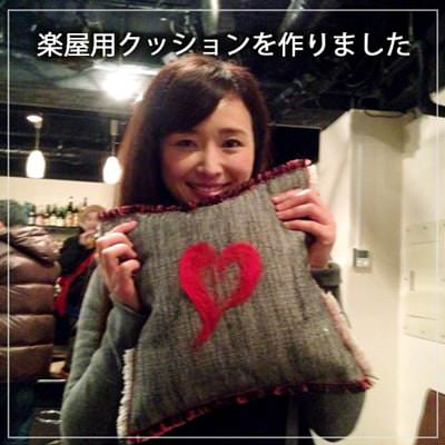 maika_cate