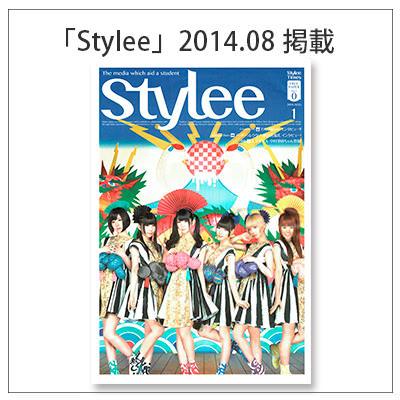 stylee400