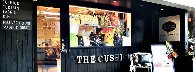 高級クッションネット通販ショップ THE CUSHION!(ザ・クッション)