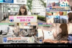 The Smile スマイル キュートピンクスマイル 『ニコフェイス®』刺繍クッションカバー ホワイト 45×45cm