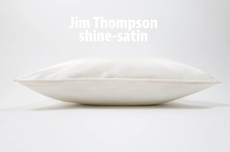 ジムトンプソンのシルクサテンでツヤ感溢れるクッションカバー(シャインホワイト) 45