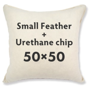 nudecushionfeather-chip50