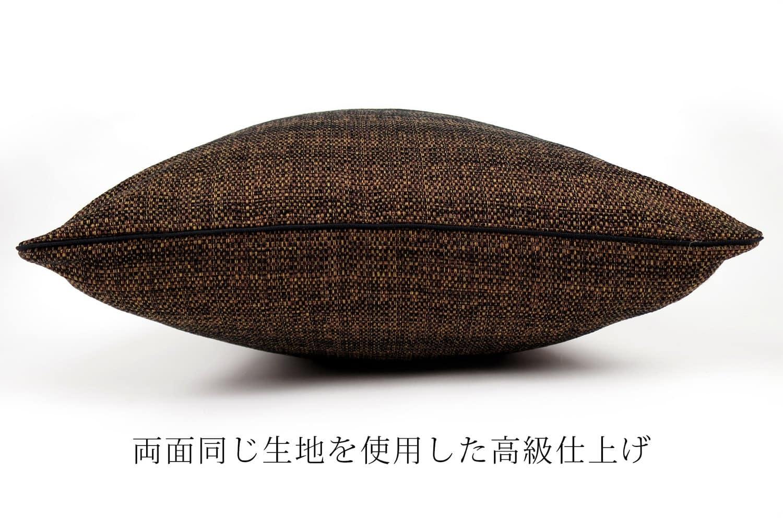 The Zakkuri ざっくりクッションカバー ダークブラウン 45×45cm