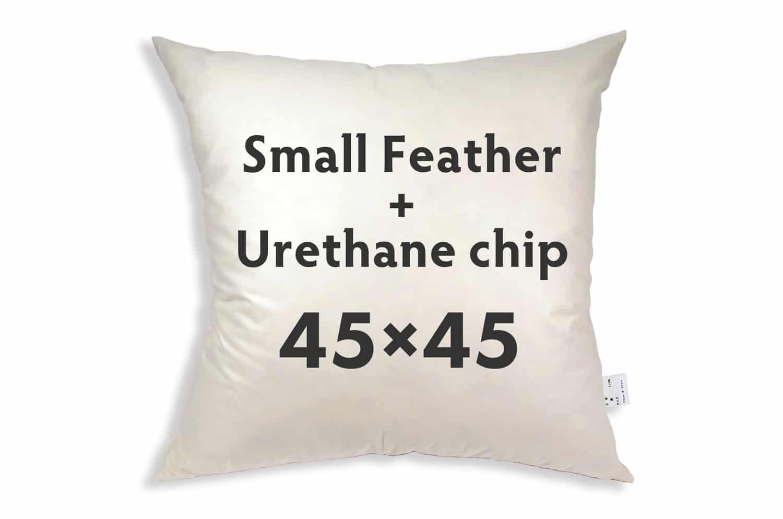 nudecushionfeather-chip45