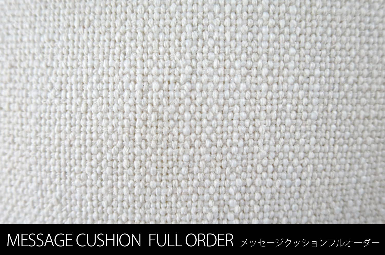 フルオーダーレタードクッション♪手作りの優しさをプレゼントに ピンク×白 35×35