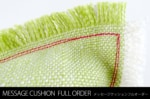 message-fullorder-green-wh