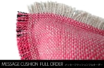 message-fullorder-pink-bk