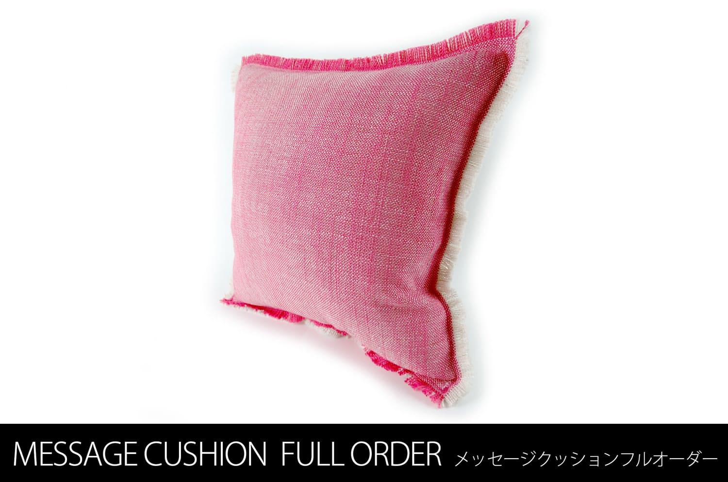message-fullorder-pink-wh