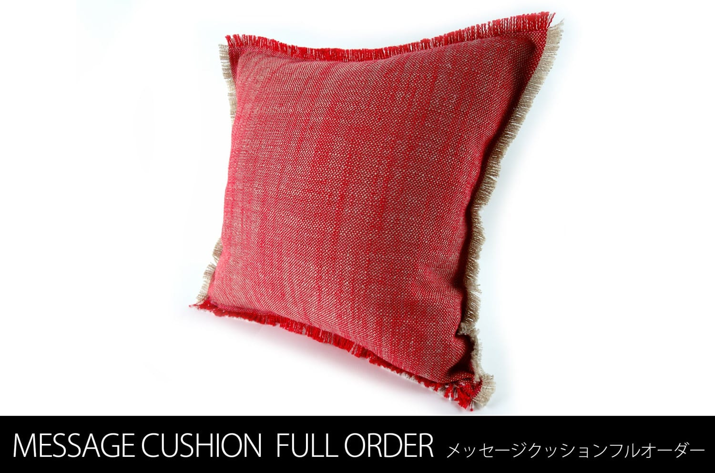 フルオーダーレタードクッション♪手作りの優しさをプレゼントに 赤×白 35×35
