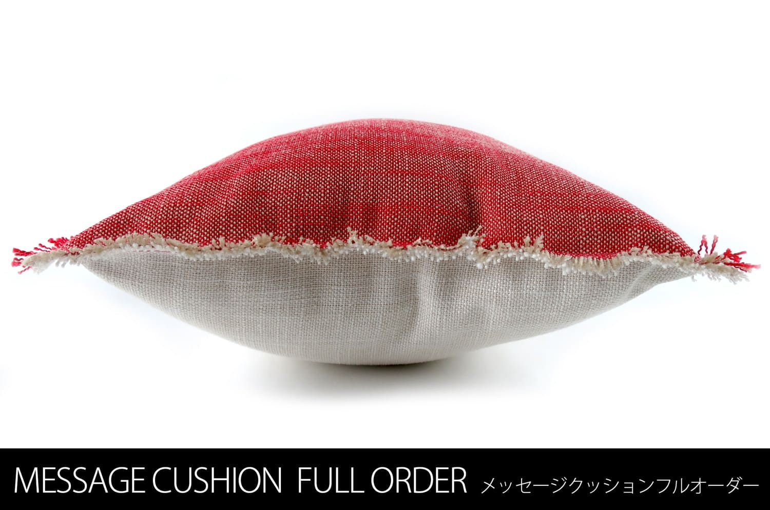 message-fullorder-red-wh