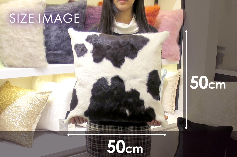 モダンな上質毛並みの牛革クッションカバー 50cm×50cm NO.010