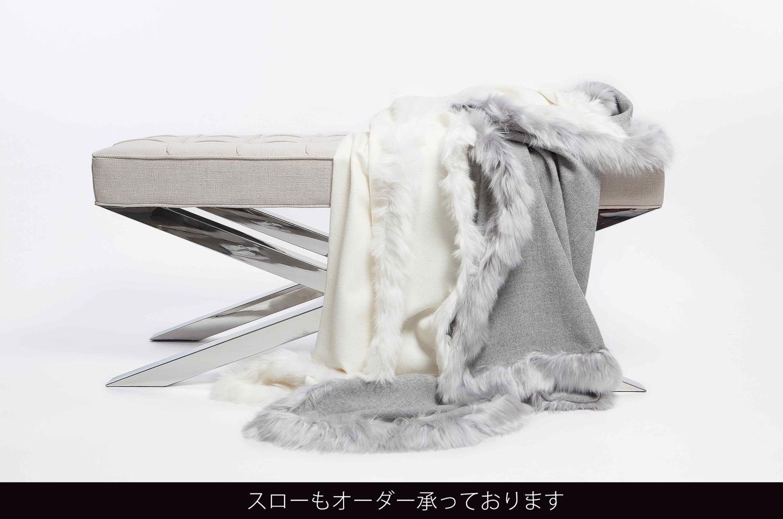 滑らかな肌触り アルパカクッションカバー <ナチュラルホワイト&ブラウンMIX>