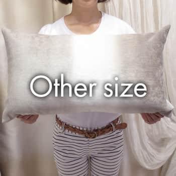 色々なサイズのクッション