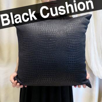 黒色ブラッククッション