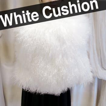 白いクッション
