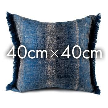 ポルトガル生地 Linen Majolica-Blue アルデコ クッション麻フリンジ ブルー 40×40
