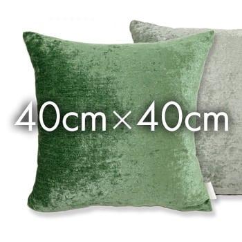 ソフト ベロア クッションカバー olive green+sea green 40cm