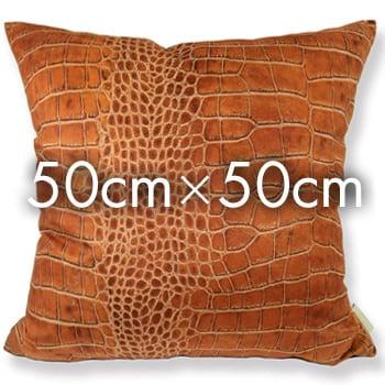 スペイン製 起毛スエード調 ライトブラウンクッションカバー