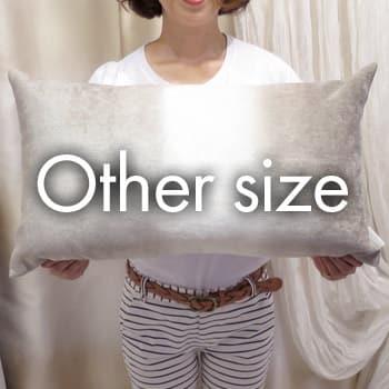 様々なサイズのクッション