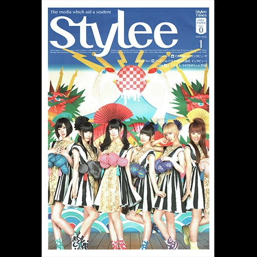 Stylee 2014.08号