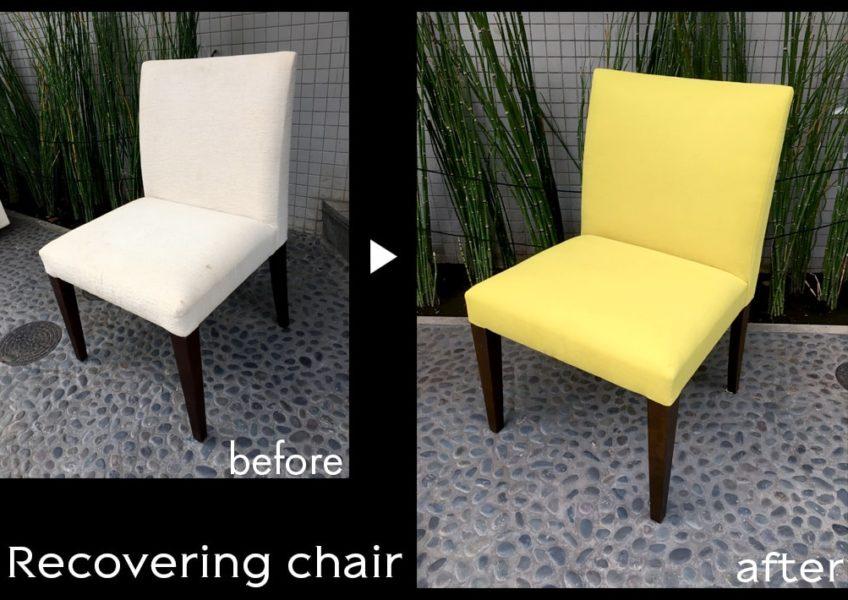 椅子張地の張替