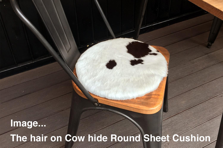 The Hair on Cow Hide Round Sheet カウハイド ラウンドシートクッション No.09-12 Φ35cm