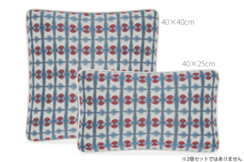 【海外取寄品】The ARMANI/CASA PAPRIKA アルマーニカーザパプリカクッション BLUE POWDER/RED/WHITE 40×40cm/40×25cm 中材付