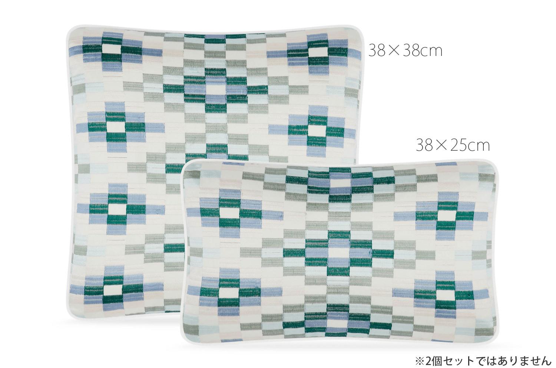 【海外取寄品】The ARMANI/CASA POLKA アルマーニカーザポルカクッション GREEN/AZURE/WHITE 38×38cm/38×25cm 中材付