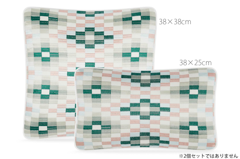 【海外取寄品】The ARMANI/CASA POLKA アルマーニカーザポルカクッション PINK/AZURE/WHITE 38×38cm/38×25cm 中材付