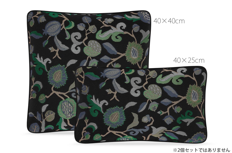 【海外取寄品】The ARMANI/CASA PORTIA アルマーニカーザポーシャクッション BLUE/GREEN/BLACK 40×40cm/40×25cm 中材付