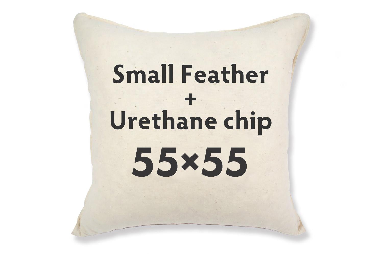 【受注生産品】The Plus Urethanechip 固めがお好みの方へ 日本製フェザー+ウレタンチップ 55×55cmカバー用