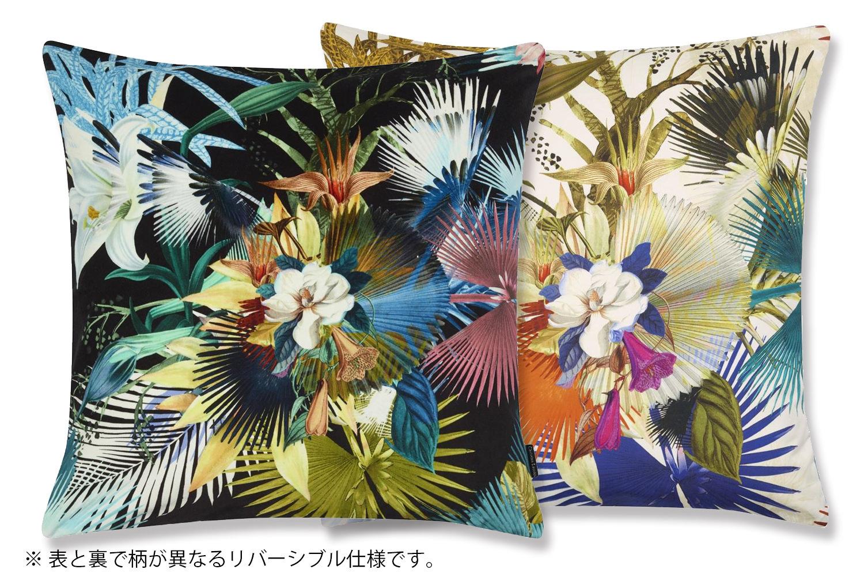 【海外取寄品】The Christian Lacroix クリスチャンラクロワ オアゾー デ ベンガル マレ クッションカバー 50×50cm